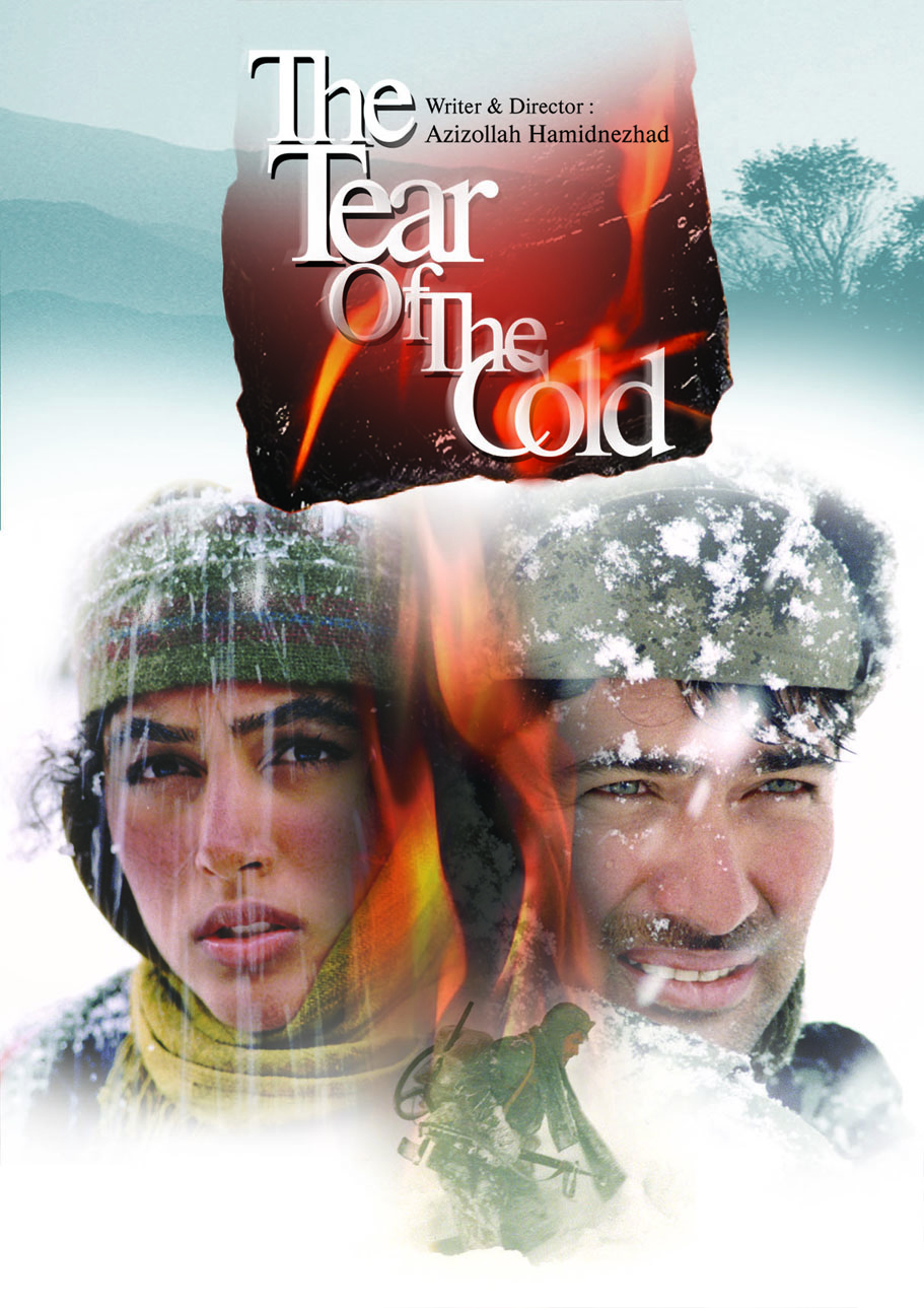 Tear of the cold1