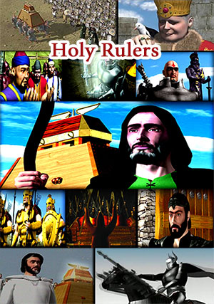 holy rulers web